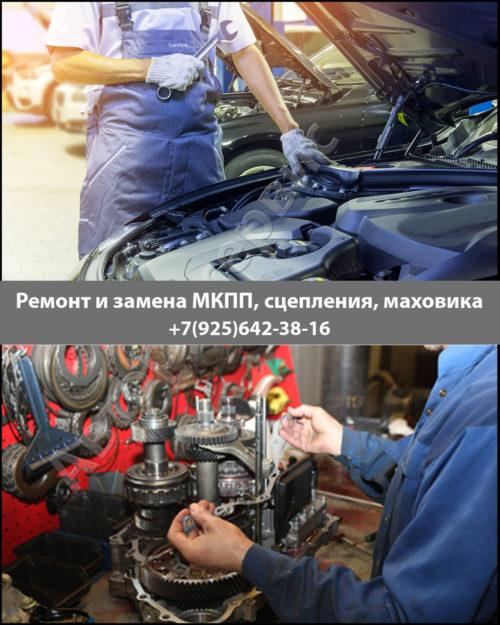 Фото процесса ремонта коробок передач в цеху Авторуссервис