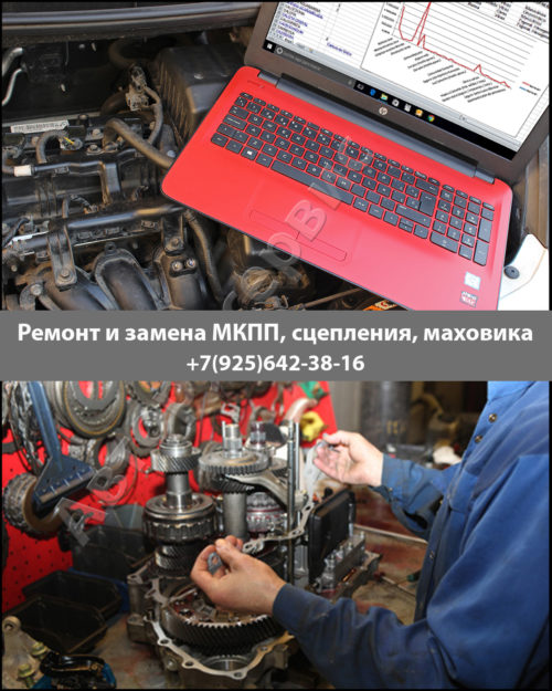 Фото ремонта МКПП Volkswagen Touareg