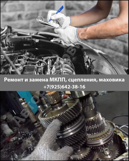 Фото ремонта МКПП Киа