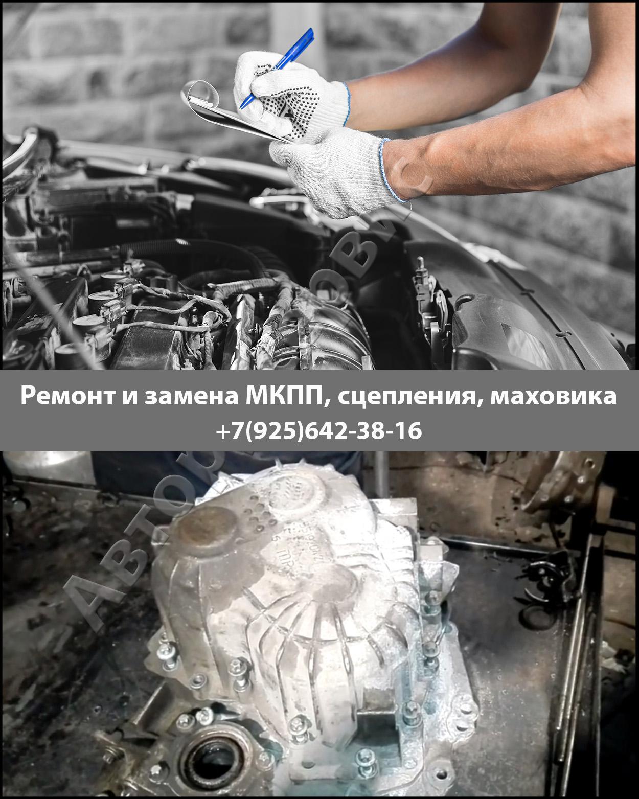 Фото ремонта МКПП Lifan X60