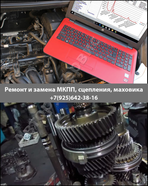 Фото ремонта МКПП Toyota Hilux