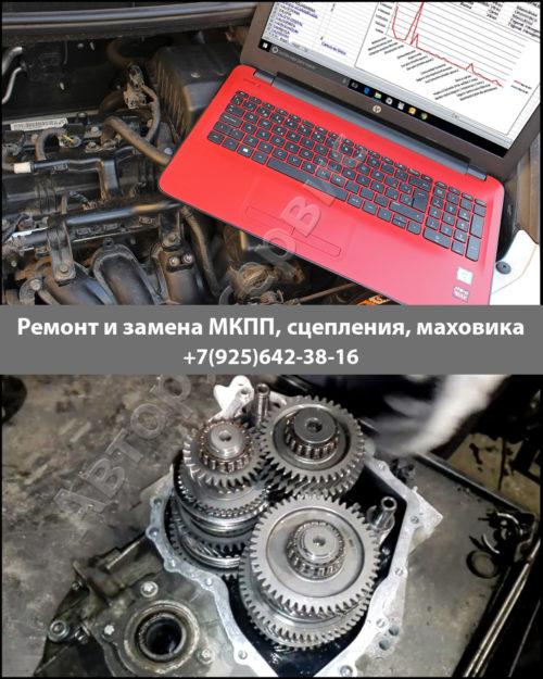 Фото ремонта МКПП Ситроен Джампи