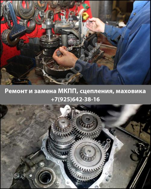 Фото ремонта МКПП Дэу Матиз