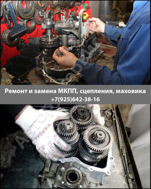 Фото ремонта МКПП Дэу Нексиа