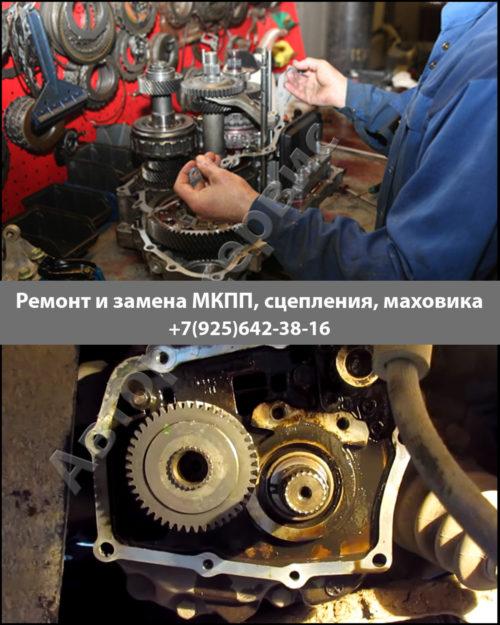 Фото ремонта МКПП Фиат