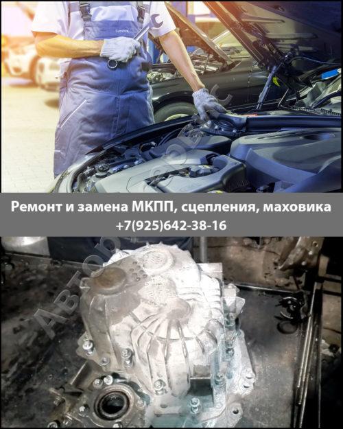 Фото ремонта МКПП Фиат Альбеа