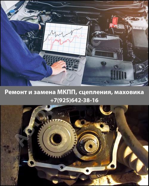 Фото ремонта МКПП Nissan