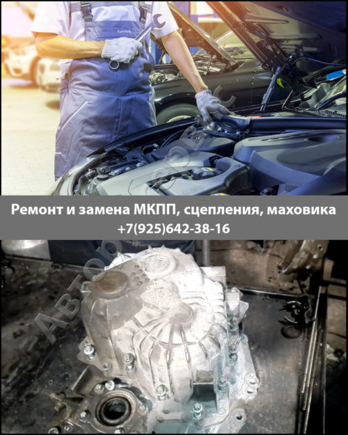 Фото ремонта МКПП Nissan Maxima