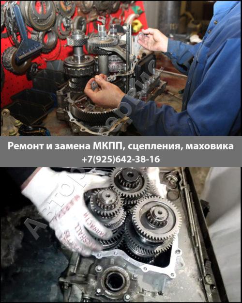 Фото ремонта МКПП Opel Combo