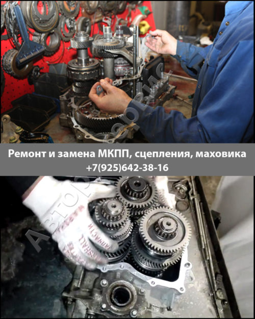 Фото ремонта МКПП Opel Corsa