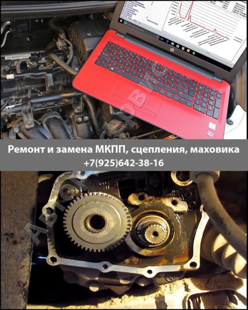 Фото ремонта МКПП Opel Vectra