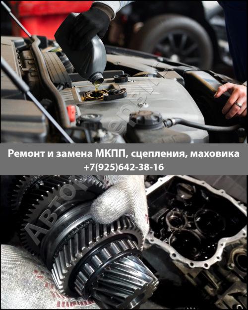 Фото ремонта МКПП Peugeot