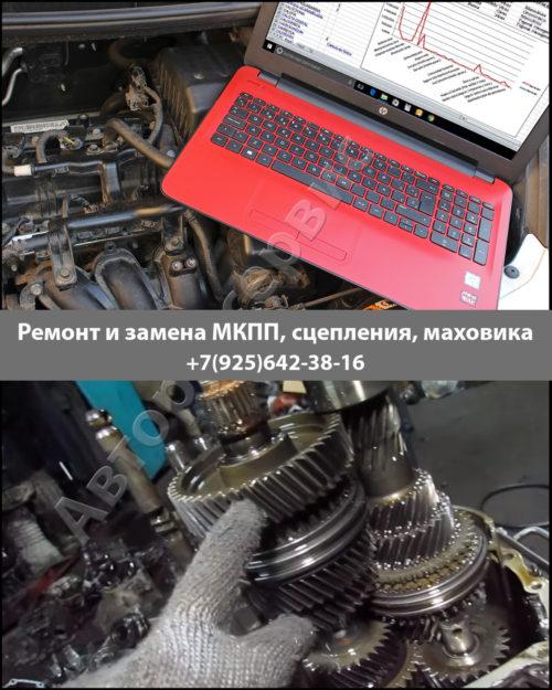 Фото ремонта МКПП Renault Logan