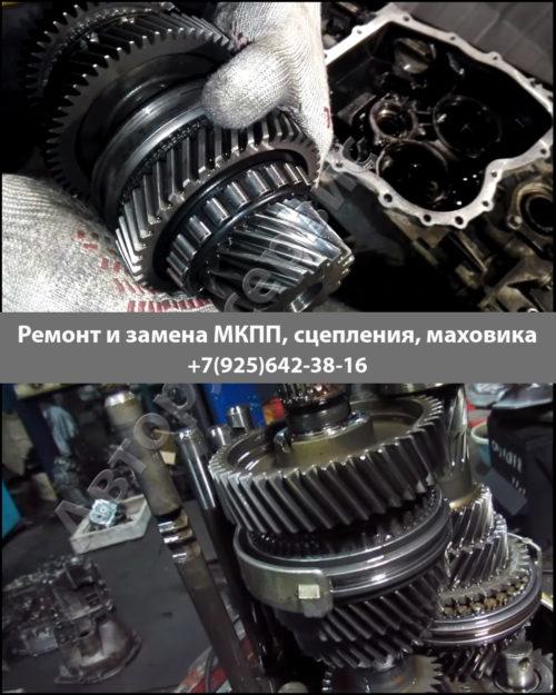 Фото ремонта МКПП Skoda Octevia RS