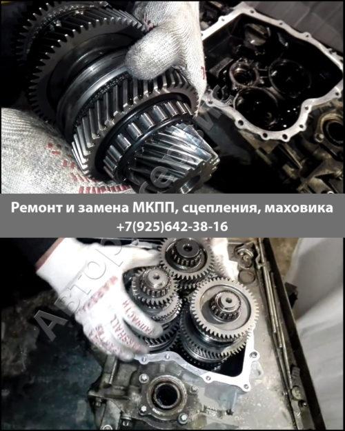 Фото ремонта МКПП Skoda Rapid