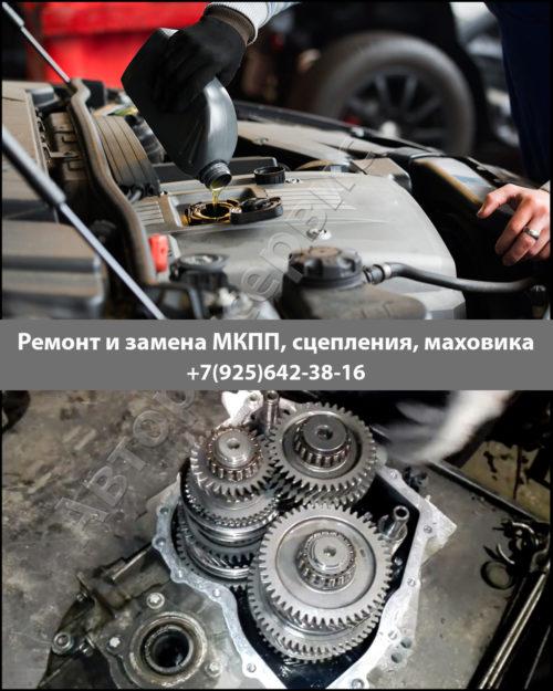 Фото ремонта МКПП Toyota