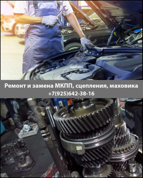 Фото ремонта МКПП Toyota Yaris