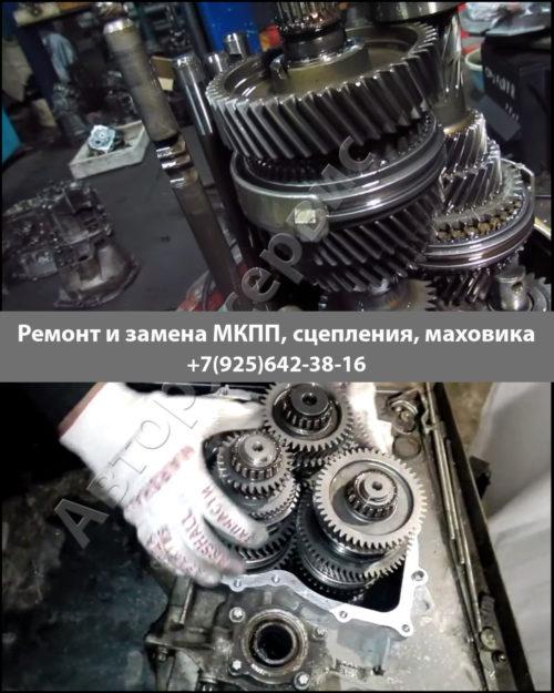 Фото ремонта МКПП Volkswagen Фото ремонта МКПП Volkswagen Transporter T4