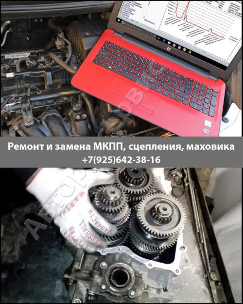 Фото ремонта МКПП VW Passat B5