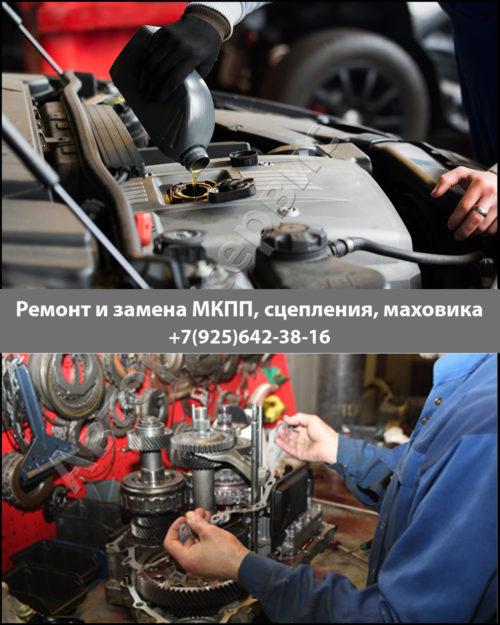 Фото ремонта МКПП VW Passat B6