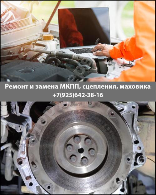 Фото замены сцепления Chevrolet Lachetti