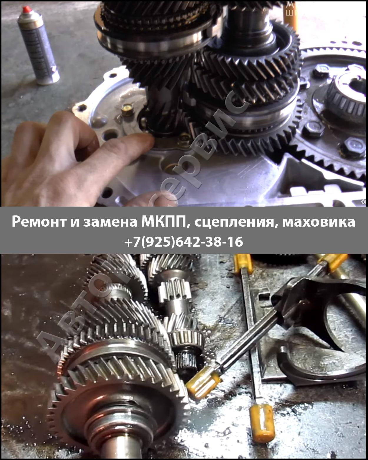 фото ремонта МКПП Renault Clio