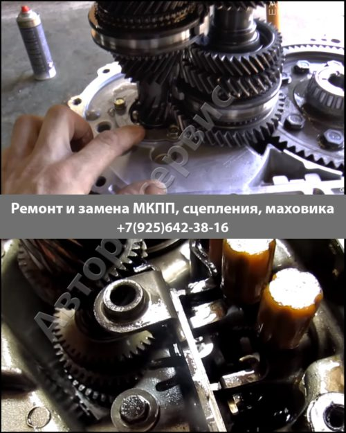 Фото ремонта МКПП Ниссан Альмера