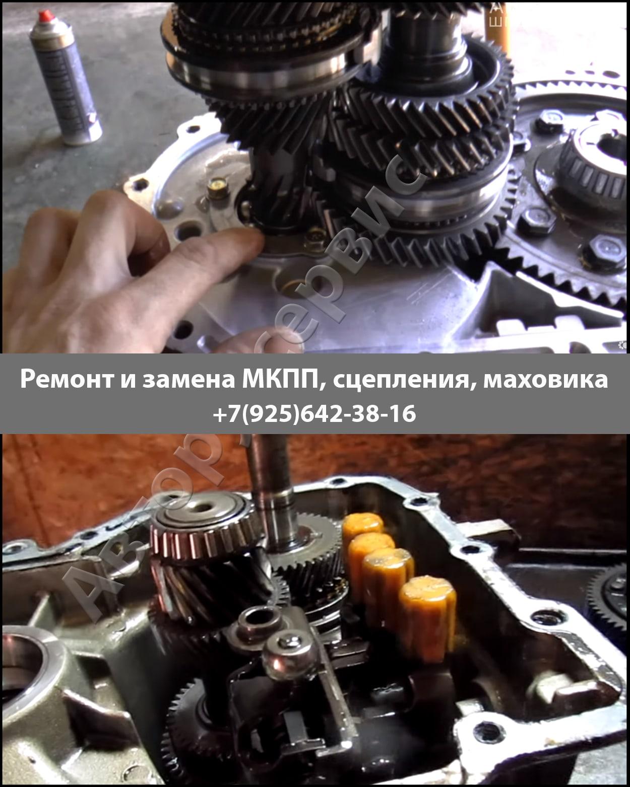 Ремонт МКПП Daewoo Magnus