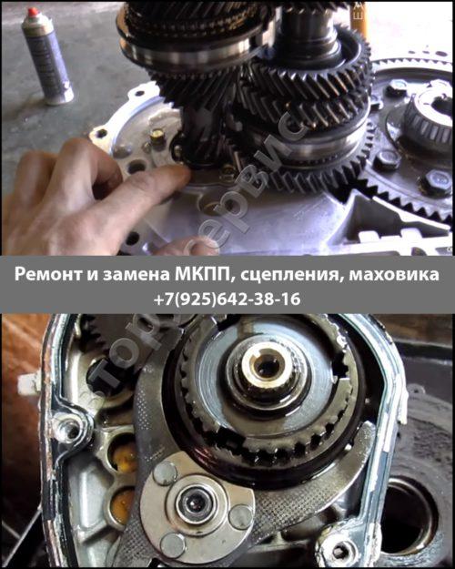 Фото ремонта МКПП Skoda Octavia A5