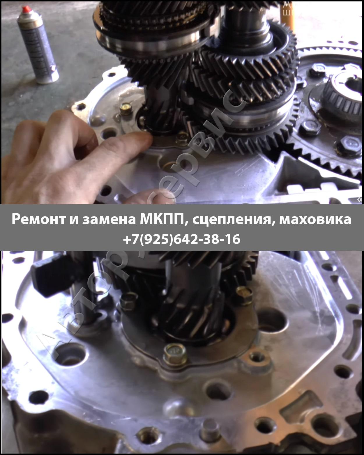 фото ремонта МКПП Honda CR-Z