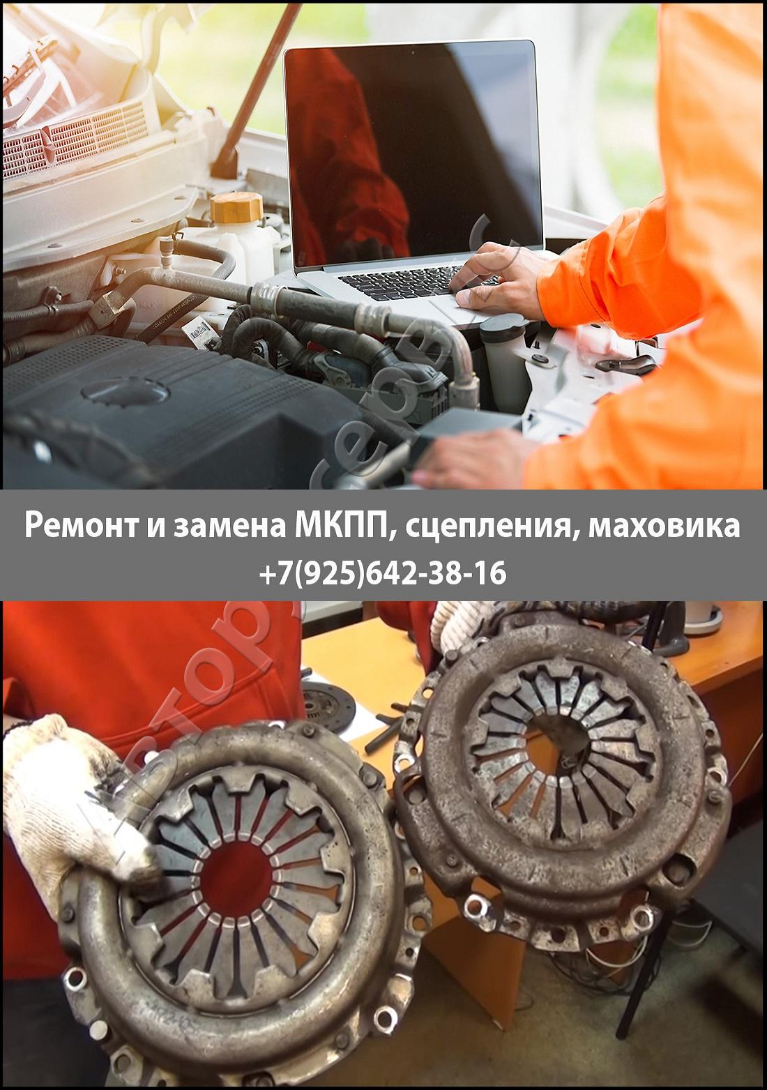 фото ремонта мкпп Kia Forte