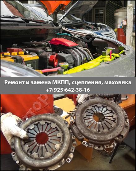 Daewoo ремонт