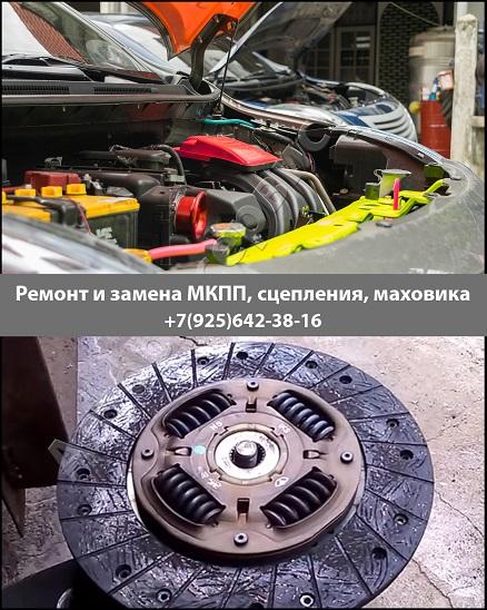 Замена сцепления хонда